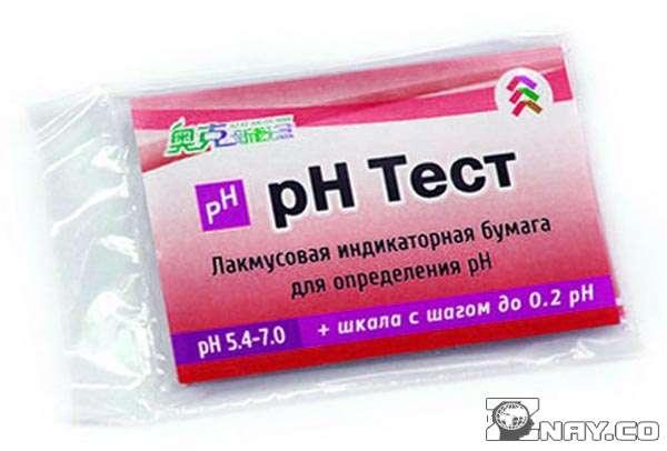 Тест для определения уровня pH