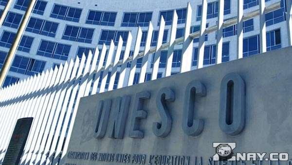 Штаб UNESCO во Франции