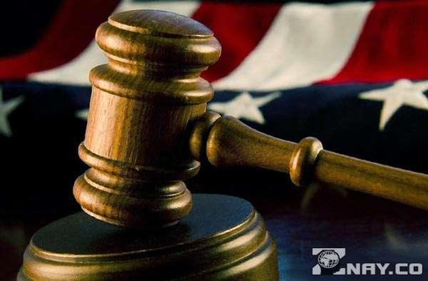 Американский суд