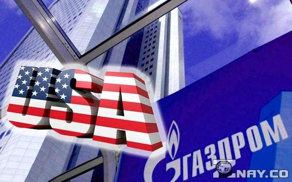 СШИ и Газпром - противостояние