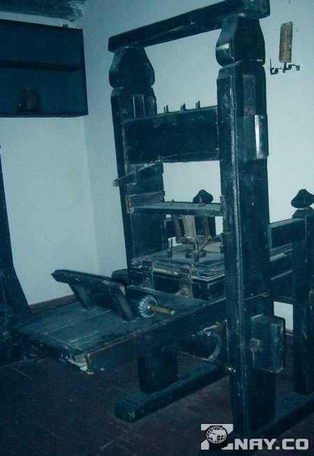 Первый станок для книгопечатания