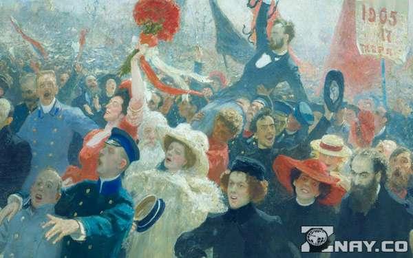 Начало революции в 1905