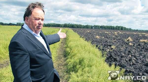 Представитель аграрного общества