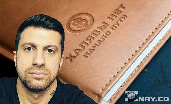 Книга Амирана