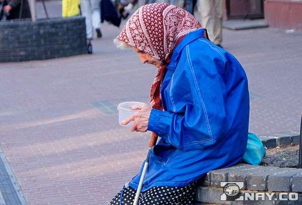 Низкий уровень жизни - нищета