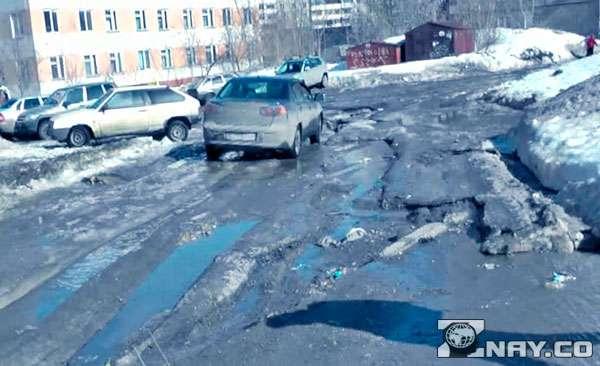 Разбитые улицы Саратова