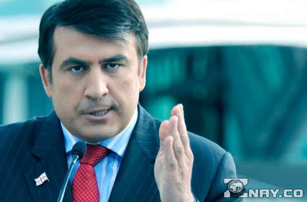 Саакашвили выступает за Америку
