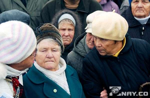 Пожилые люди в России