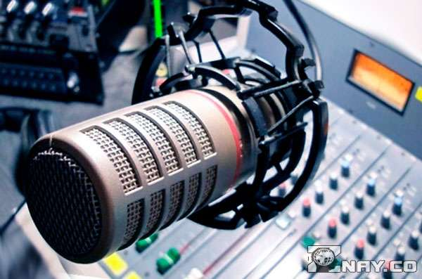 Ажиотаж вокруг имени и радио
