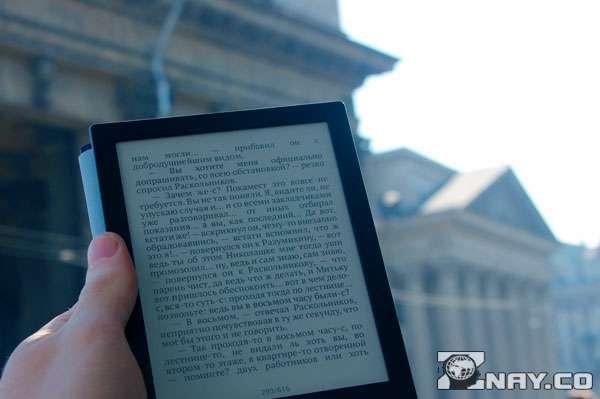 Безопасное чтение электронной книги