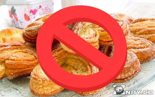 Сладкое употреблять запрещено