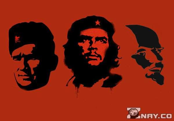 Че Гевара и другие лидеры