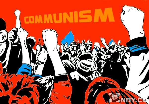 Коммунистический настрой народа