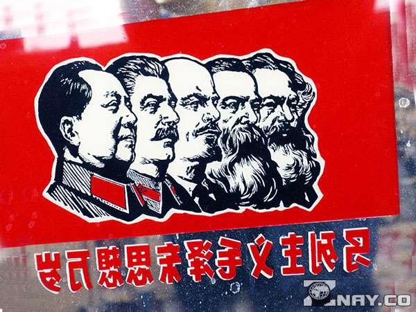 Социалистические лидеры