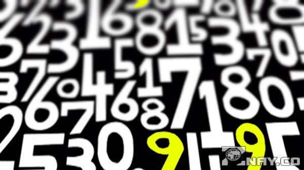 Нумерологическая матрица