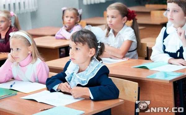 Дети в школьном классе