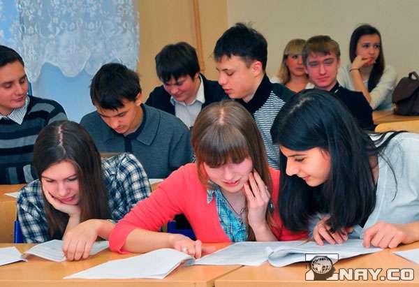 Обучение в образовательном заведении