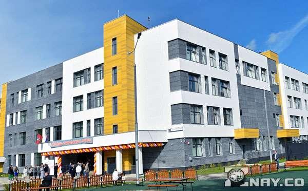 Здание современной школы
