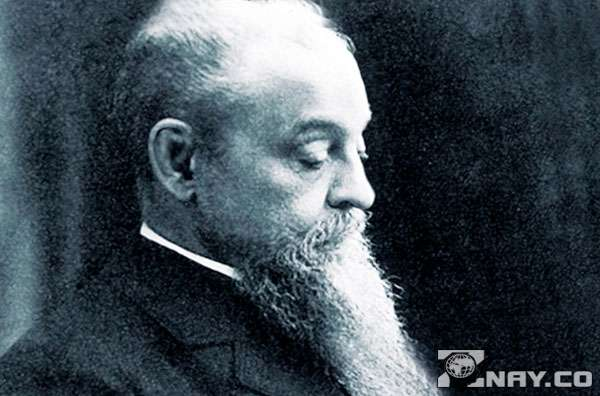 Ученый Вильфредо Парето