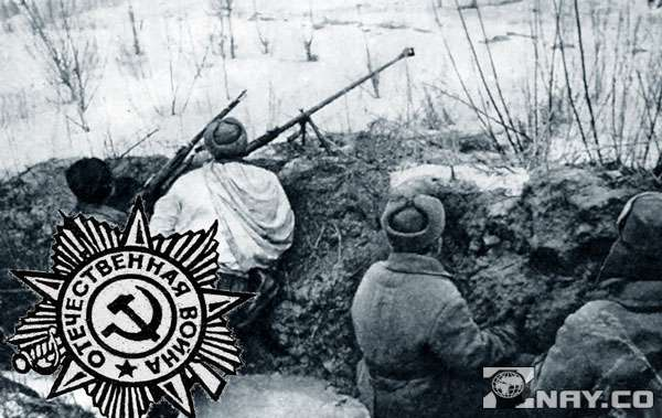 Они погибли сражаясь на войне