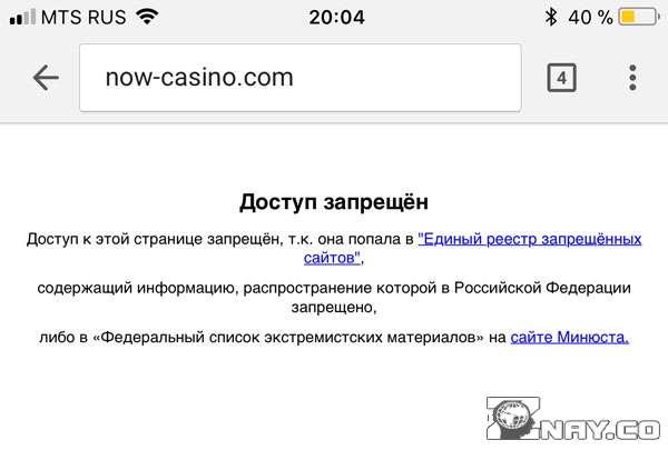 Блокировка сайтов от РКН