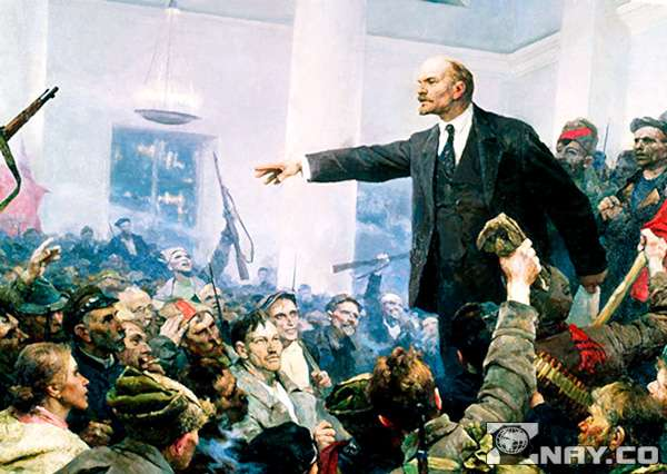 Революция 1917 года и Ленин