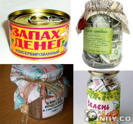 Финансовые консервы с зеленью