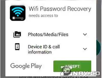 Программа WIFI Pass recovery