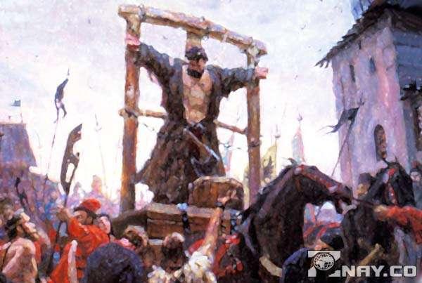 Захват и казнь С. Разина