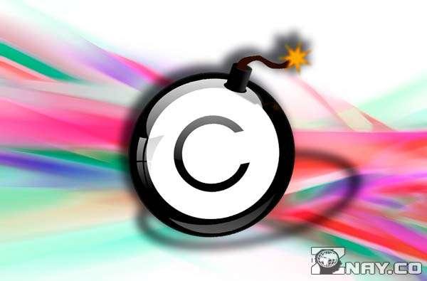 Символ копирайта - защищено авторским правом