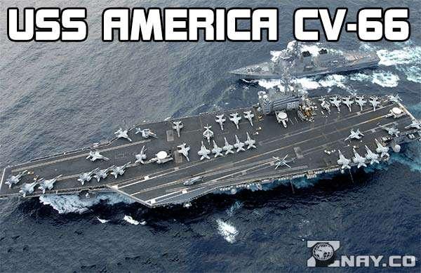 Авианосец USS Америка CV-66
