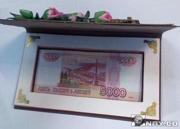 Необычно оформленные деньги