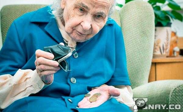 Мотивация пенсионерки - бедность