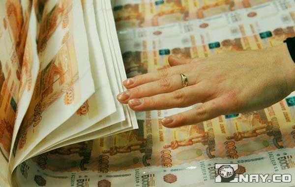 Листы денежных купюр