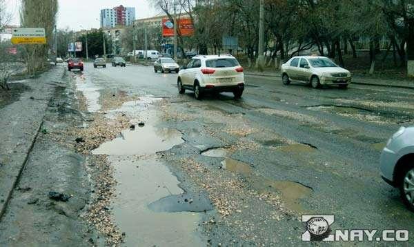Разбитые дороги в Волгограде