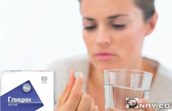 Принимает препарат без побочных эффектов