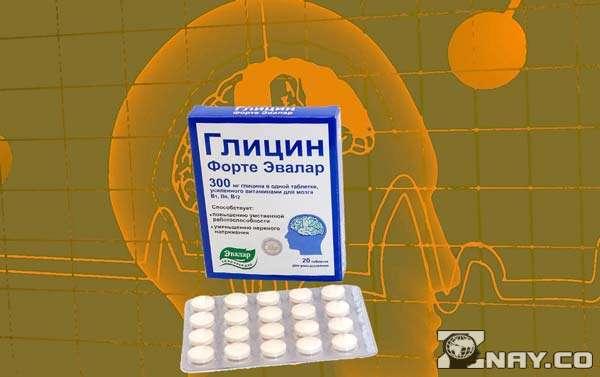 Глицин - препарат для успокоения и активности мозга