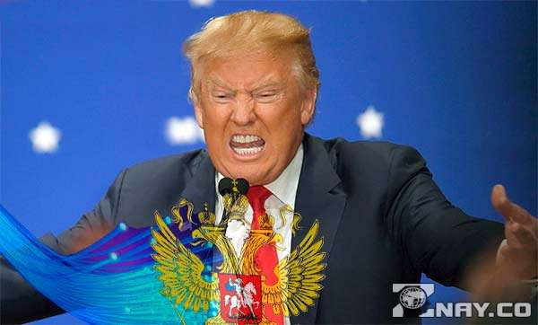 Трамп хочет изолировать Россию!!
