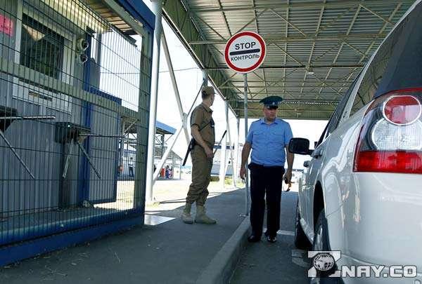 На абхазской границе - таможня