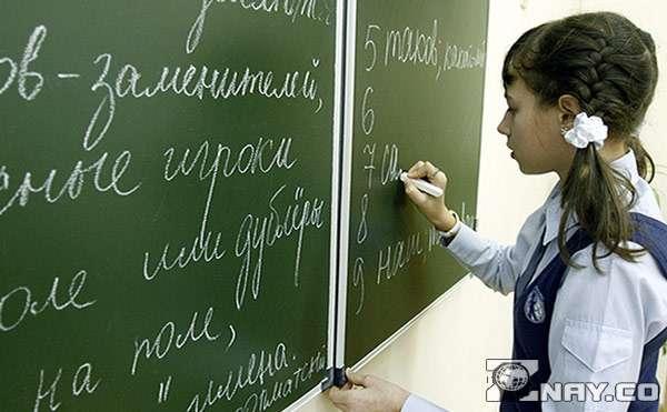 Ученица у доски - решает задачу по русскому