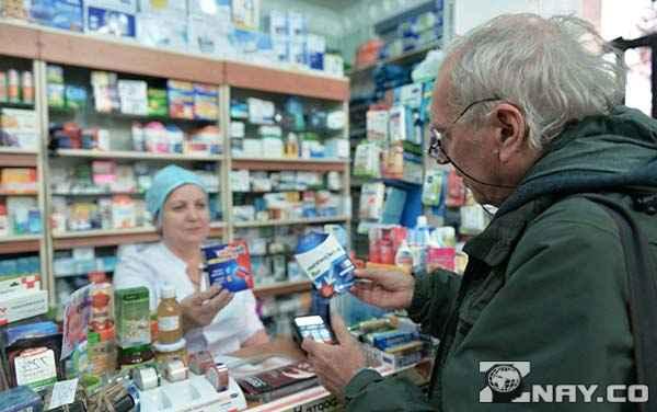 Продажа Цикломеда в аптеке без рецепта