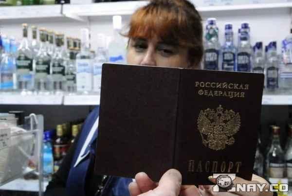 Тетя проверяет паспорт