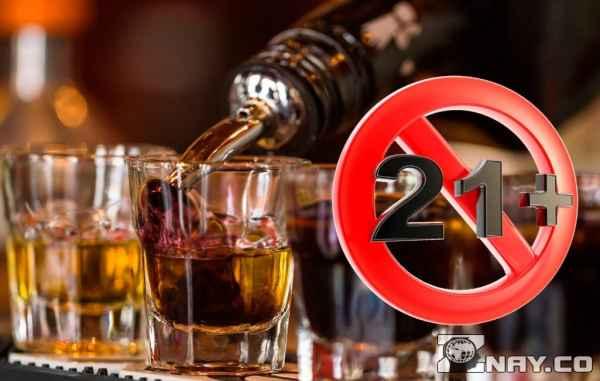 Запрет алкоголя с 21 года