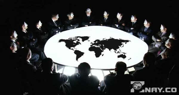 Кто входит в мировое правительство?